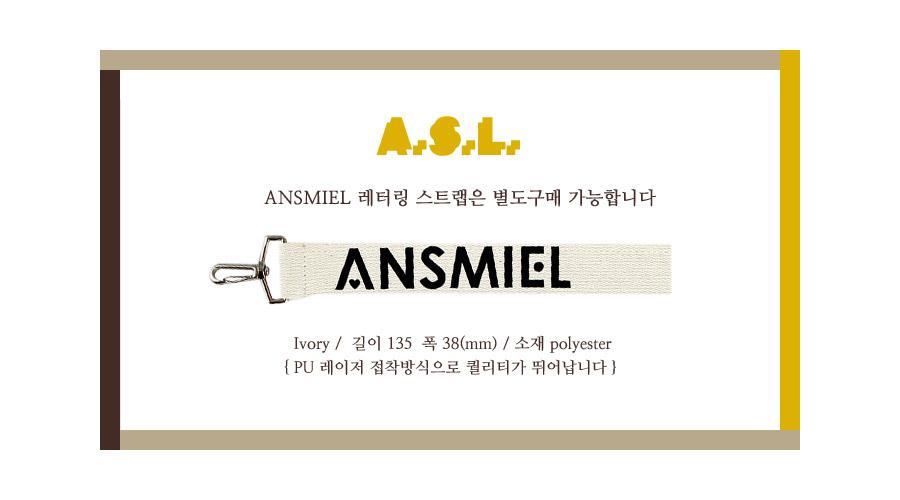 안스미엘(ANSMIEL) 트러플링 버킷백 (IVORY) 코듀로이