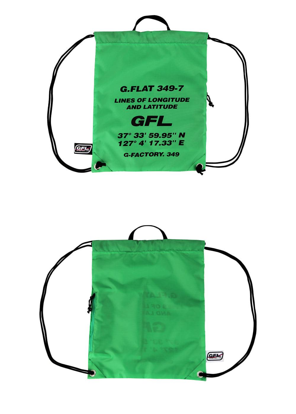 지플랫(G-FLAT) 코카 짐색 (GREEN)