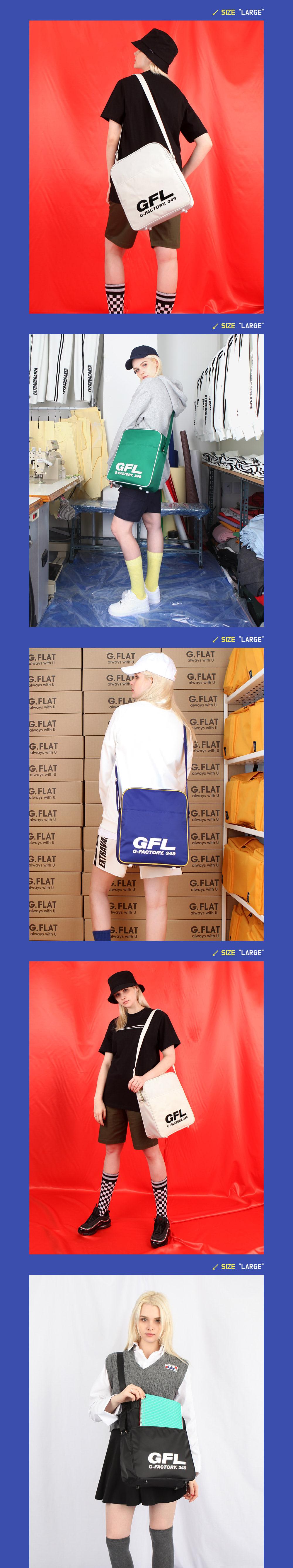 지플랫(G-FLAT) 에어라인 GFL 83 크로스백 L (YELLOW)