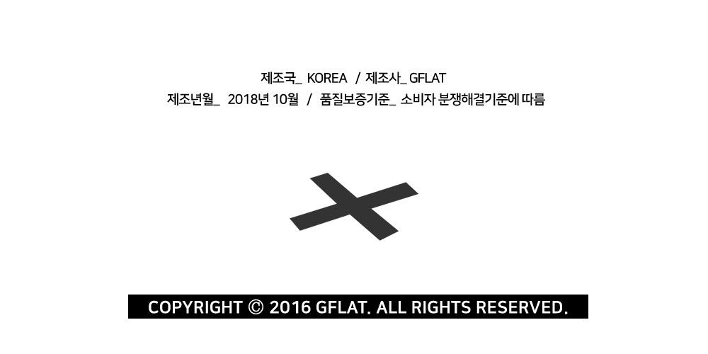 지플랫(G-FLAT) 팰릿 웨이스트백 (BLACK)