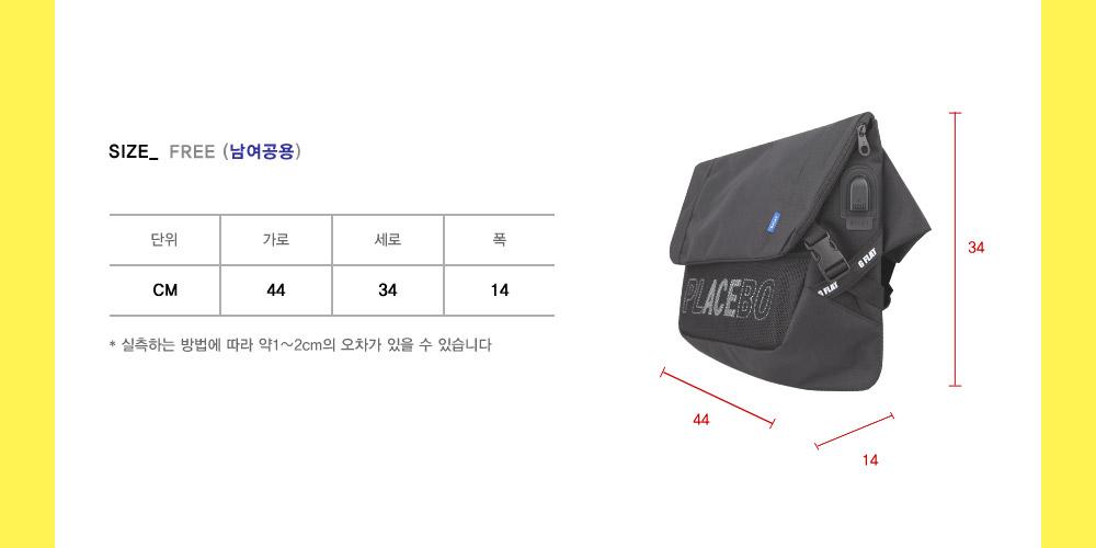 지플랫(G-FLAT) [파우치증정] USB포트 플라시보 91 메신저백 (BEIGE)