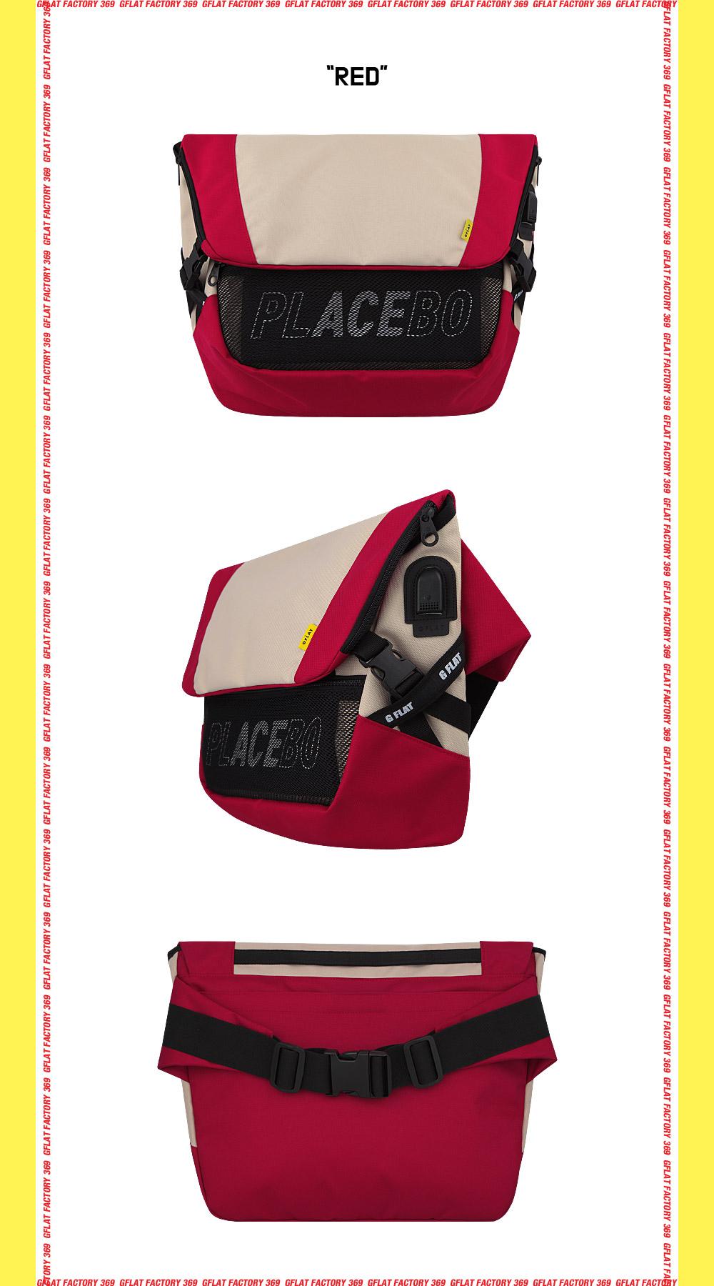 지플랫(G-FLAT) [파우치증정] USB포트 플라시보 91 메신저백 (RED)