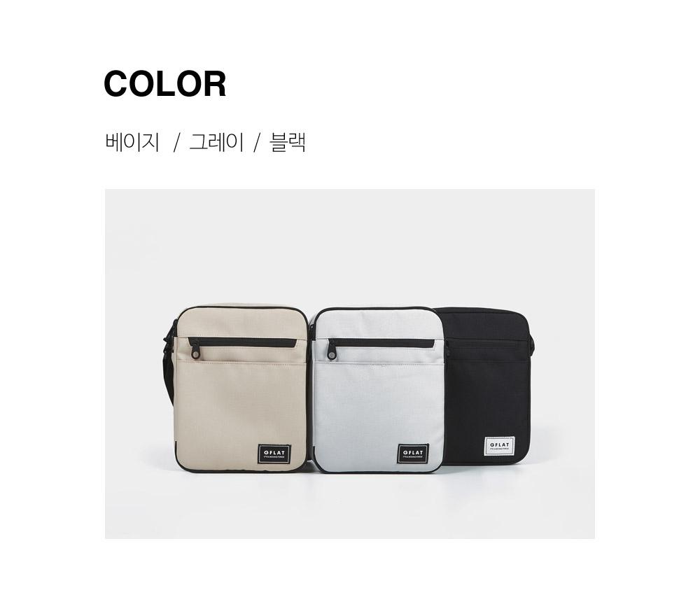 06_color2.jpg