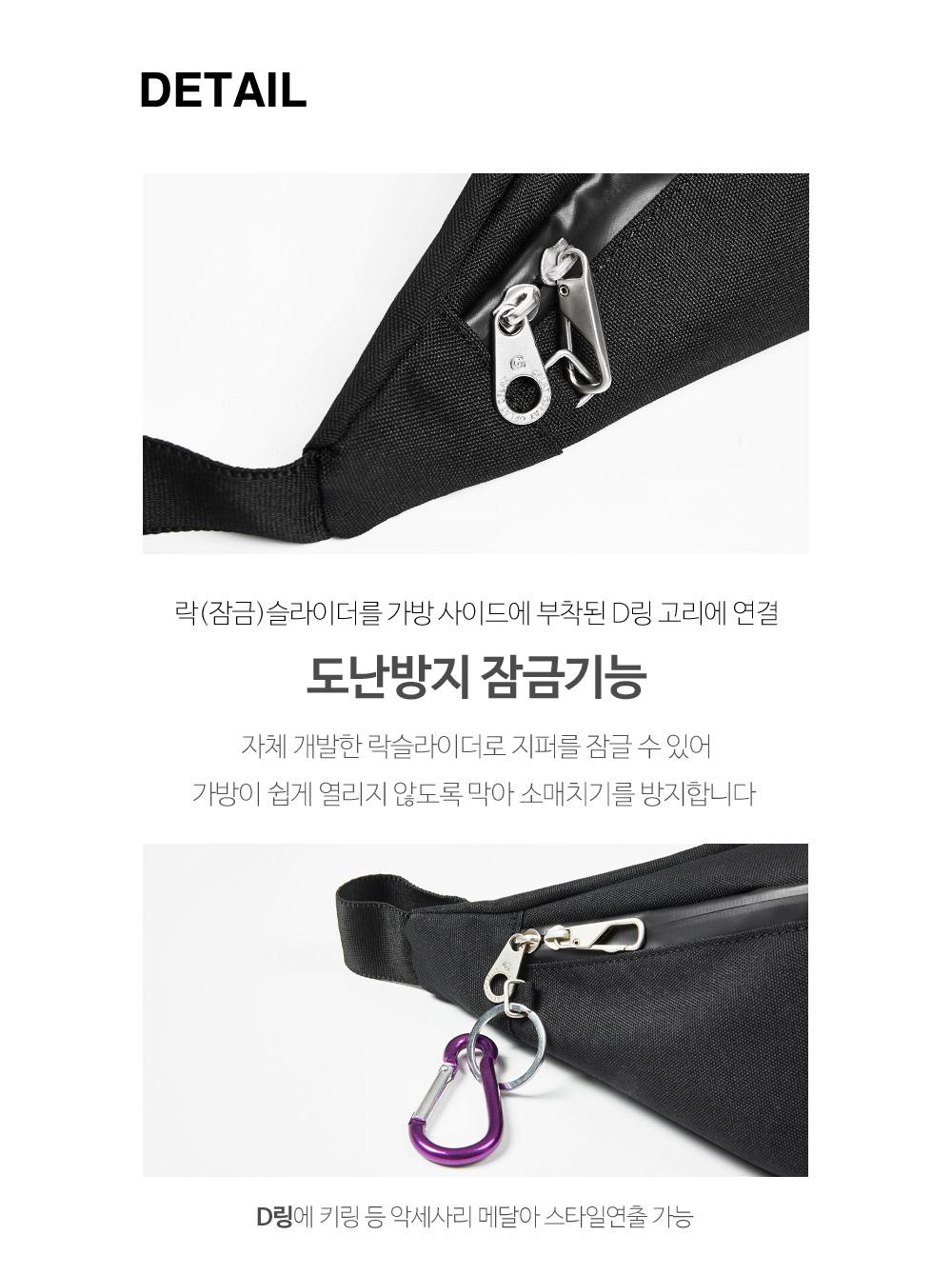 지플랫(G-FLAT) 시큐어 도난방지 웨이스트백 (BEIGE)
