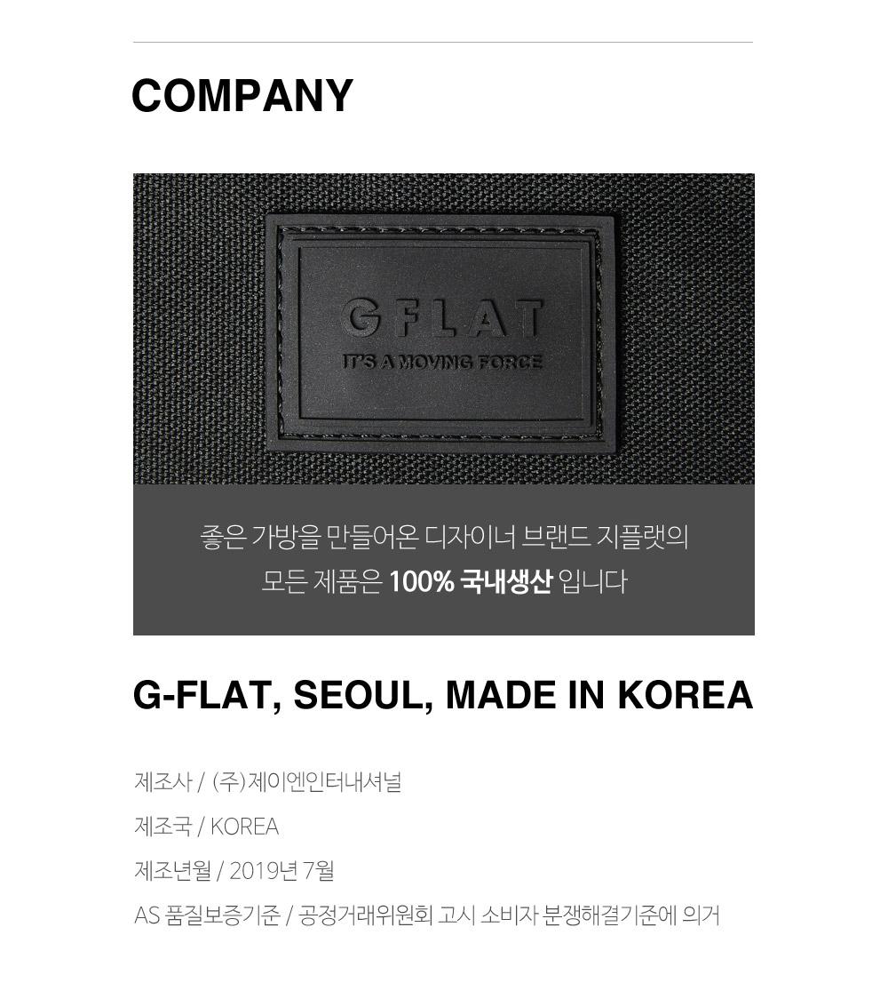 지플랫(G-FLAT) 시큐어 도난방지 웨이스트백 (LIGHT GRAY)